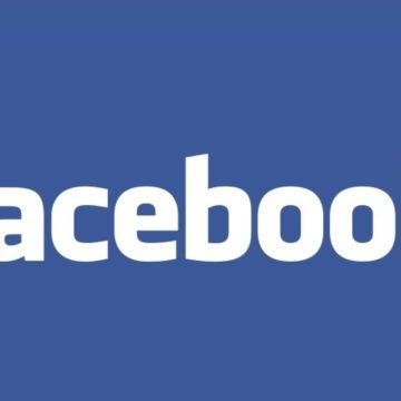 הפייסבוק ככלי פרסום אפקטיבי – חלק 2